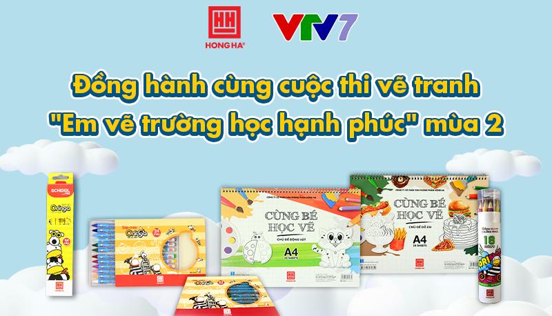 Hồng Hà đồng hành cùng VTV7 trong sân chơi hội họa hè 2021